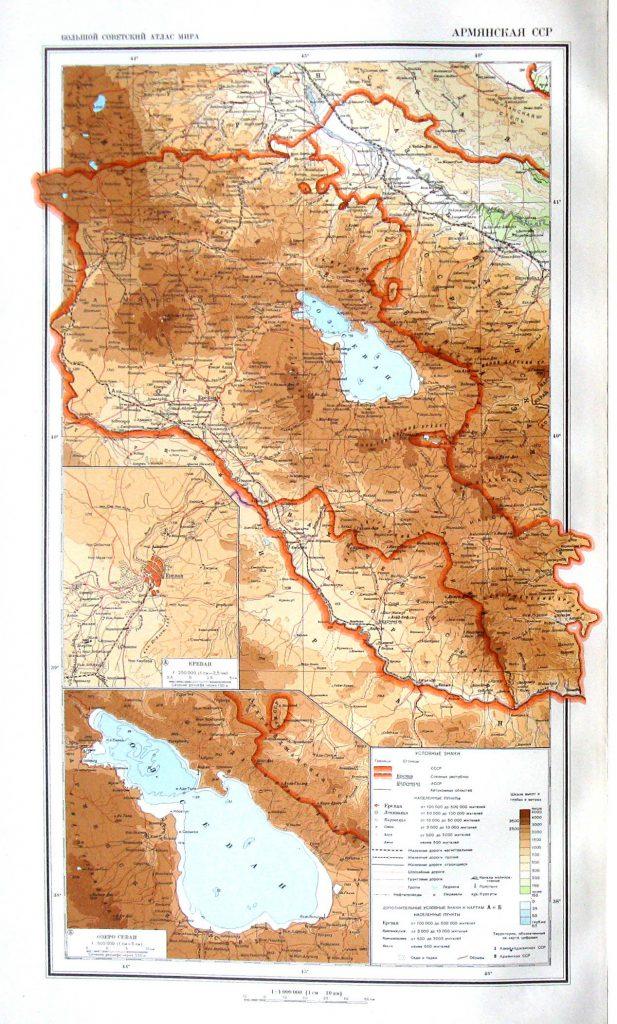 Физическая карта Армянской ССР, 1940 г.