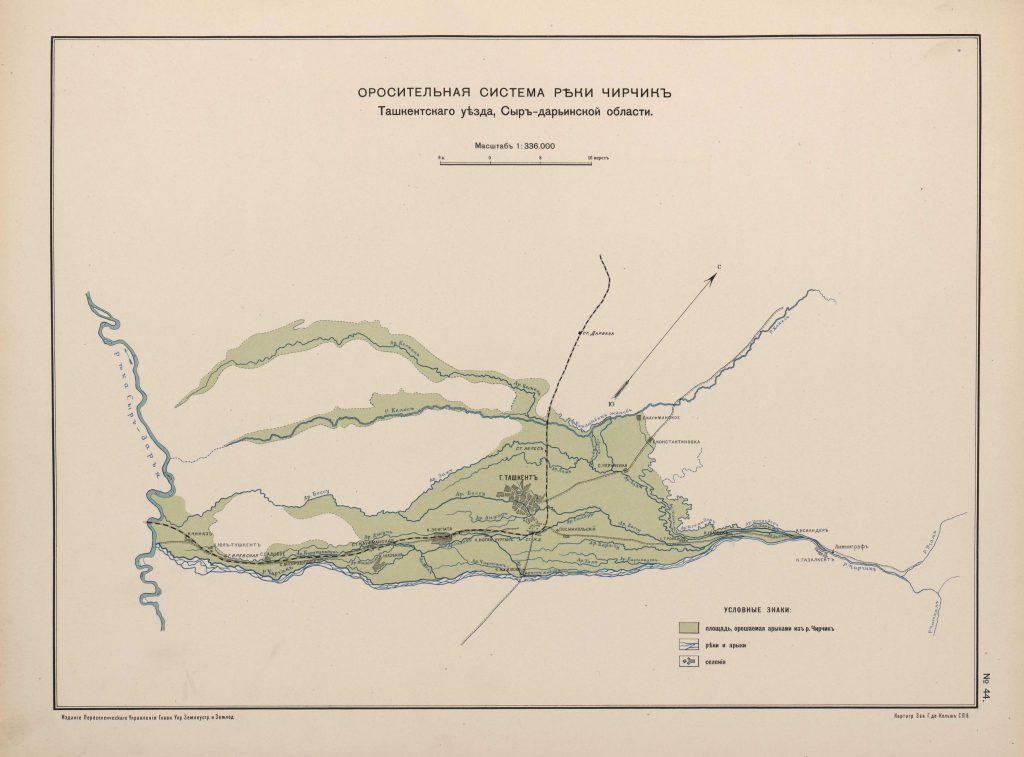 Карта оросительной системы реки Чирчик, 1914 г.