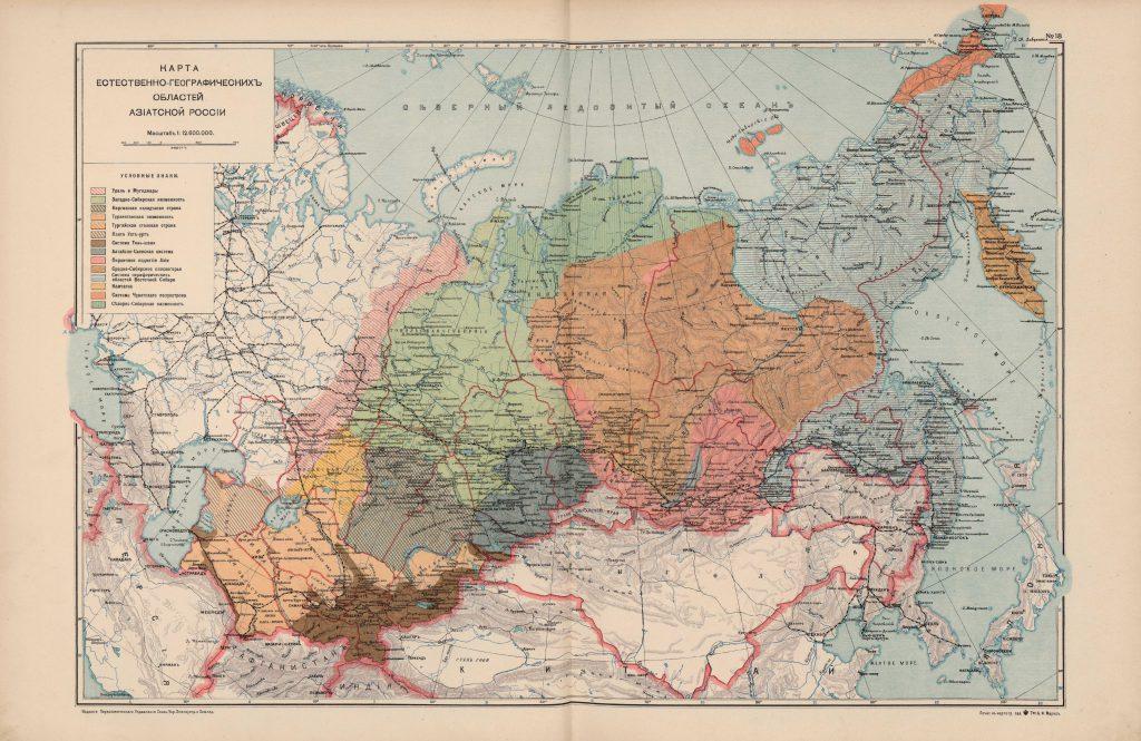 Карта естественно-географических областей Азиатской России, 1914 г.