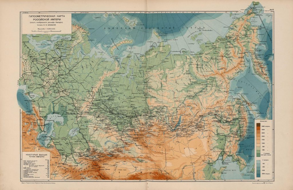 Гипсометрическая карта Российской империи, 1914 г.