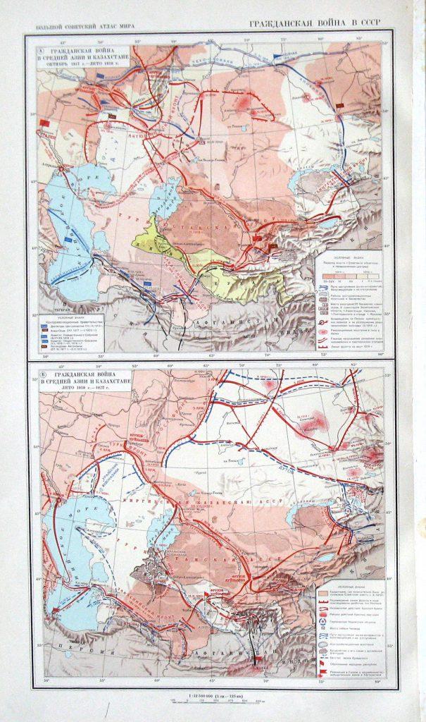 Карта гражданской войны в СССР, 1918-1920 гг.