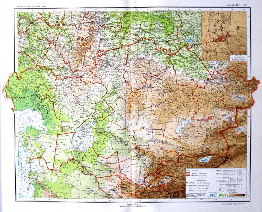 Физическая карта Казахской ССР, 1940 г.