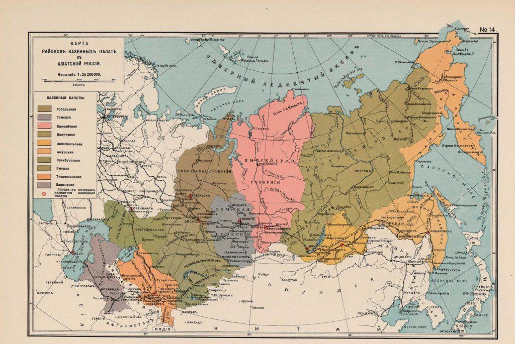 Карта районов казённых палат в Азиатской России, 1914 г.