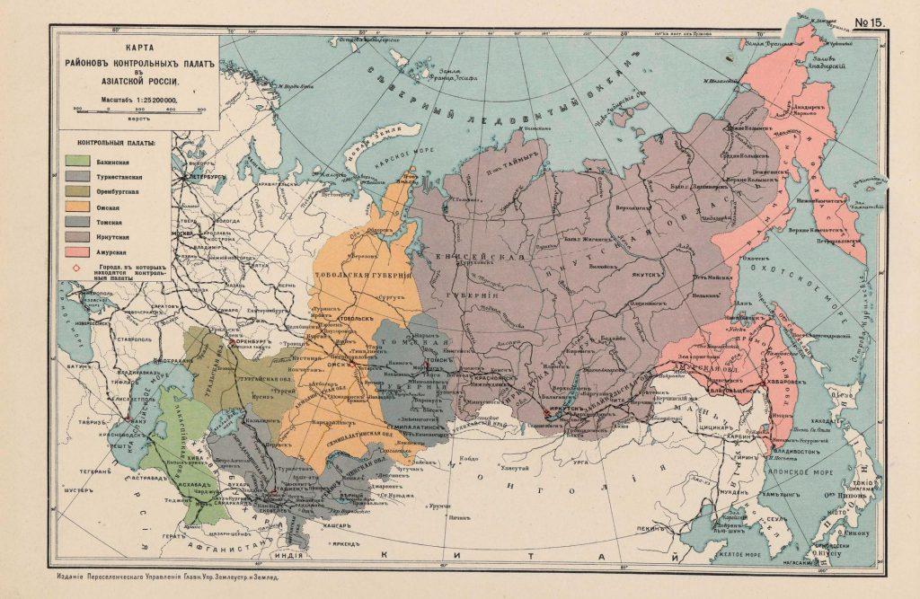 Карта районов контрольных палат в Азиатской России, 1914 г.