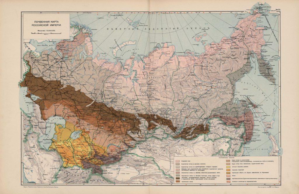 Почвенная карта Российской империи, 1914 г.