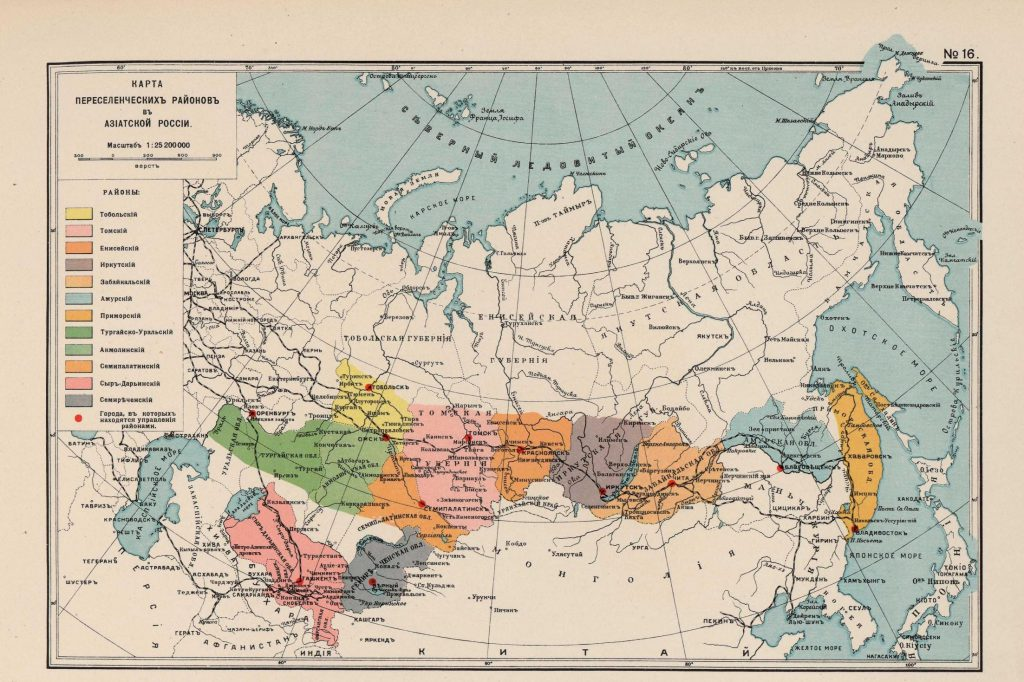Карта переселенческих районов в Азиатской России, 1914 г.