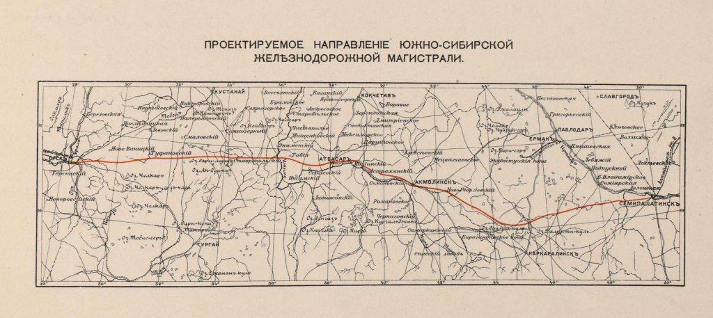 Проектируемое направление Южно-Сибирской железнодорожной магистрали, 1914 г.