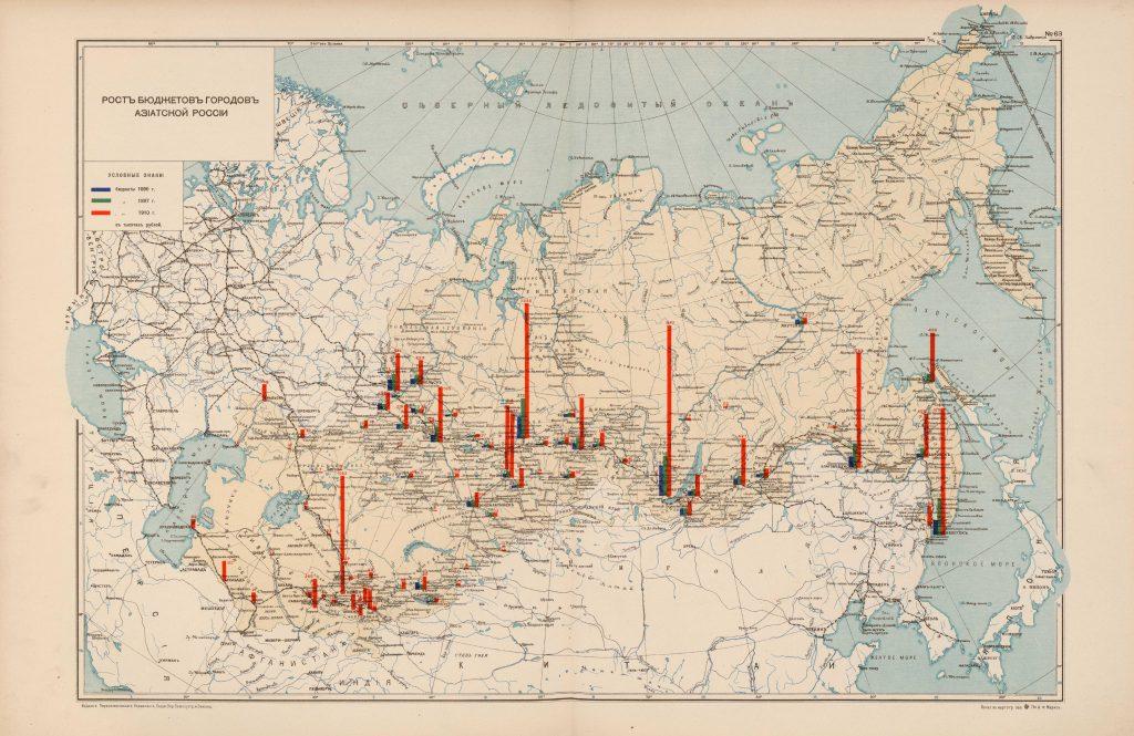Карта роста бюджетов городов Азиатской России, 1914 г.