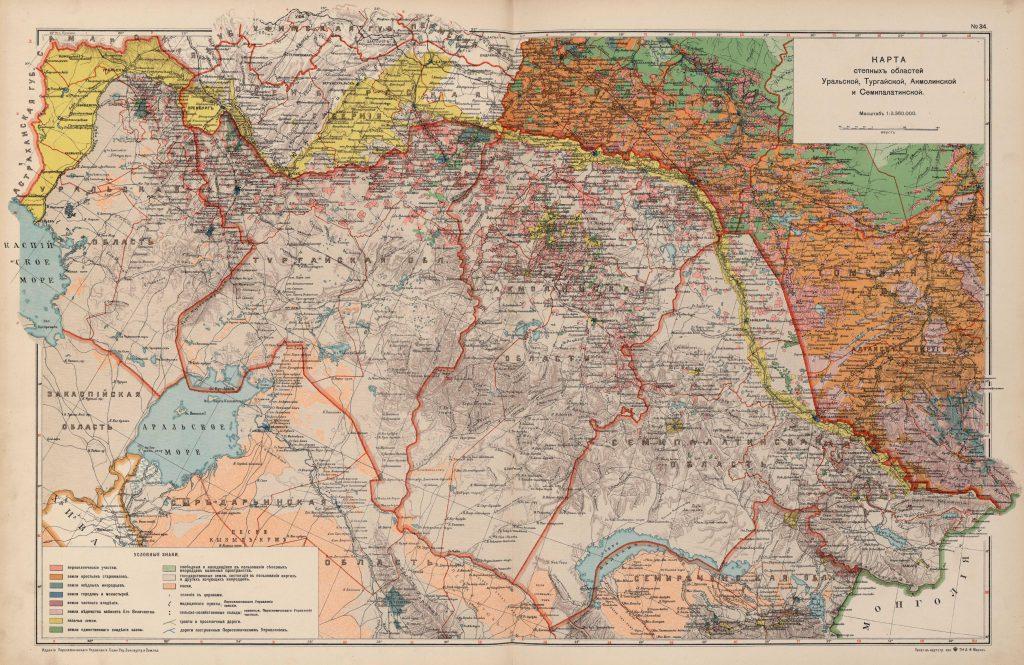 Карта степных областей Уральской, Тургайской, Акмолинской и Семипалатинской, 1914 г.