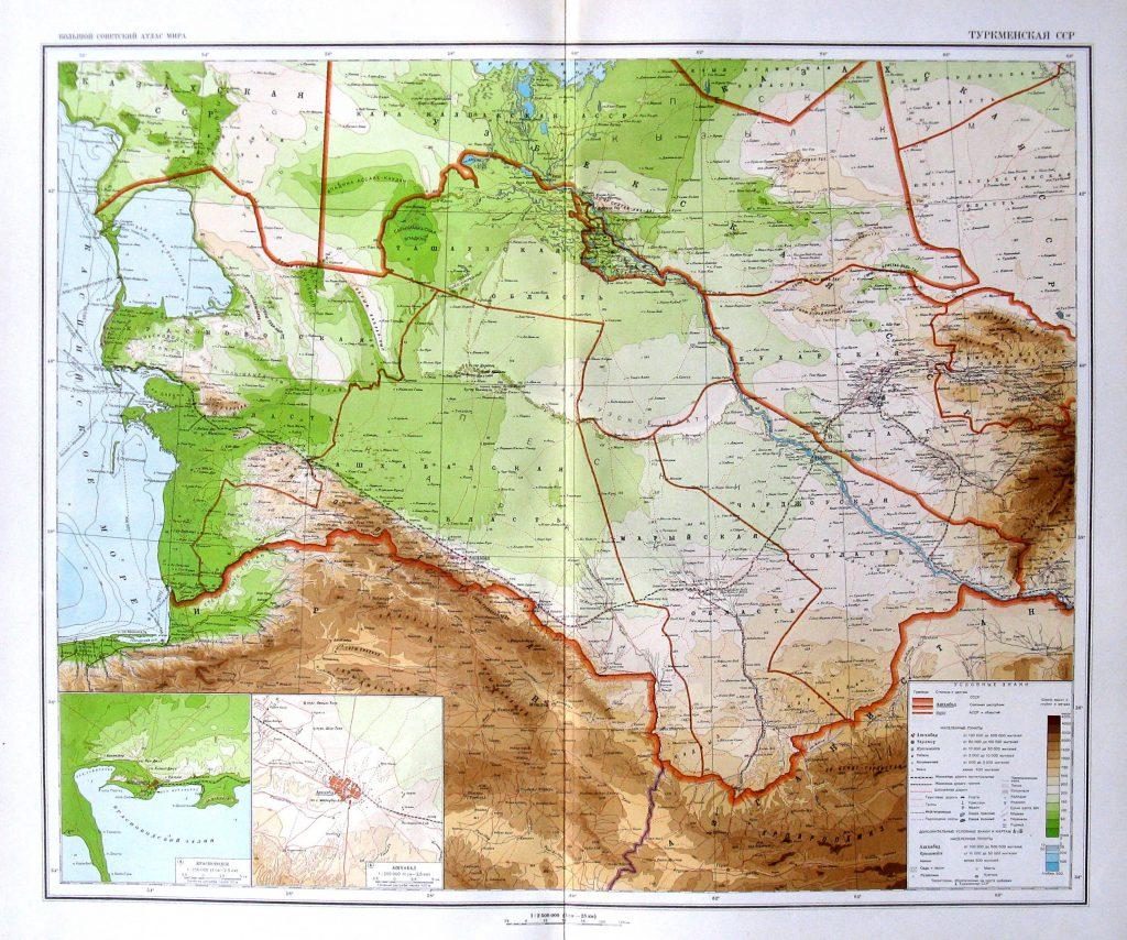 Физическая карта Туркменской ССР, 1940 г.