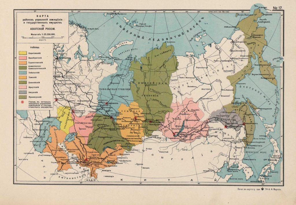 Карта районов управлений земледелия и государственных имуществ в Азиатской России, 1914 г.