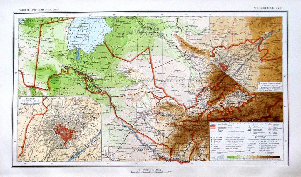 Физическая карта Узбекской ССР, 1940 г.
