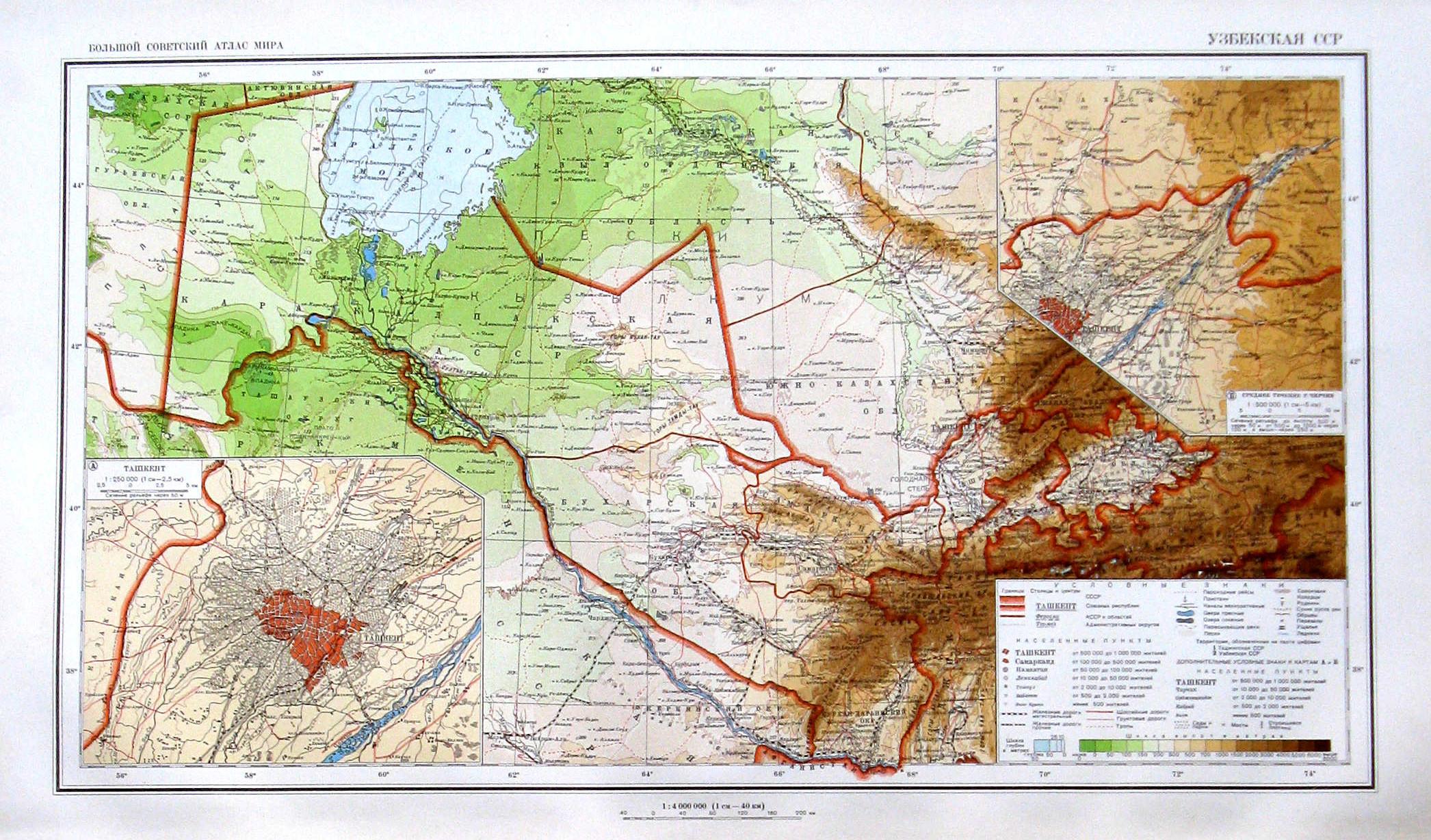 Karty Na Russkom Yazyke Stranica 22 Istoricheskie Karty Evropy