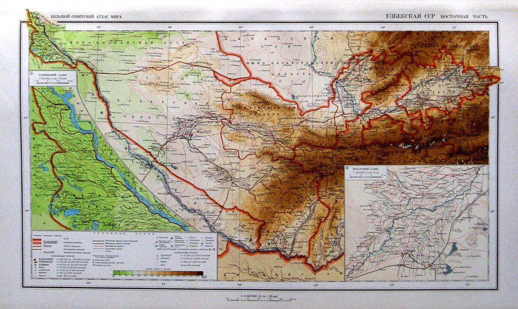 Физическая карта восточной части Узбекской ССР, 1940 г.