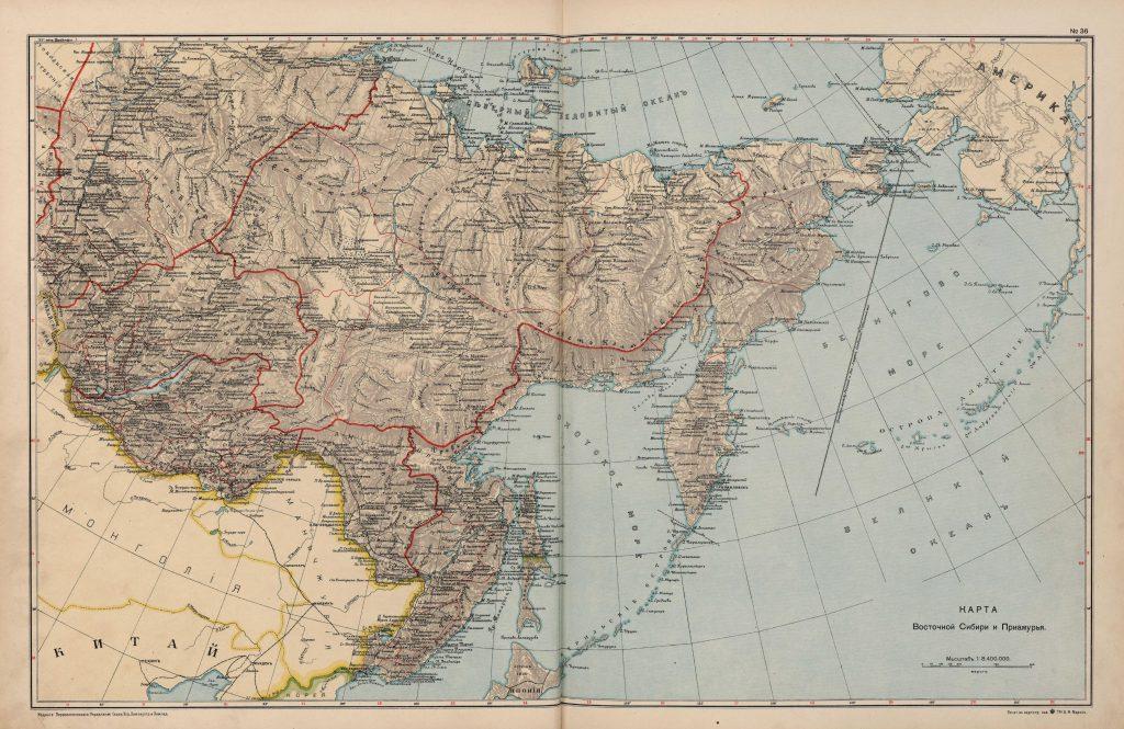 Карта Восточной Сибири и Приамурья, 1914 г.