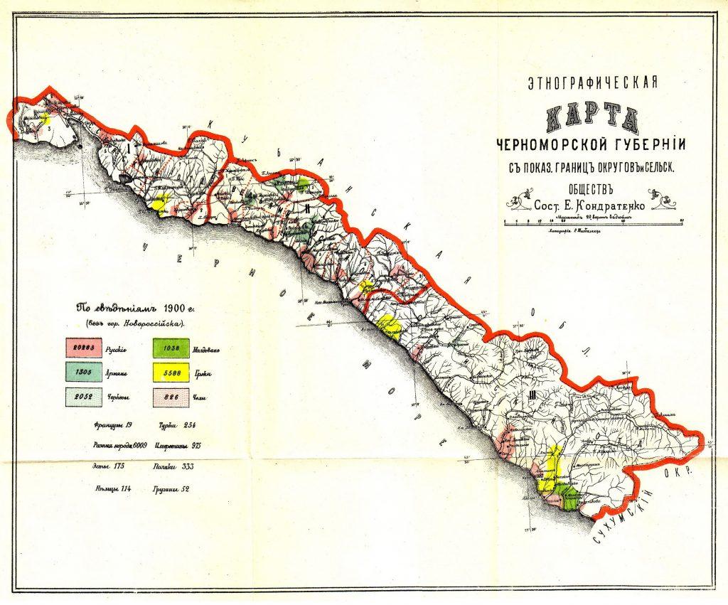 Этнографическая карта Черноморской губернии, 1900 г.