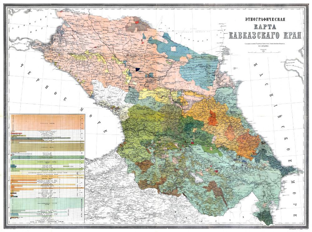 Этнографическая карта Кавказского края, конец XIX в.