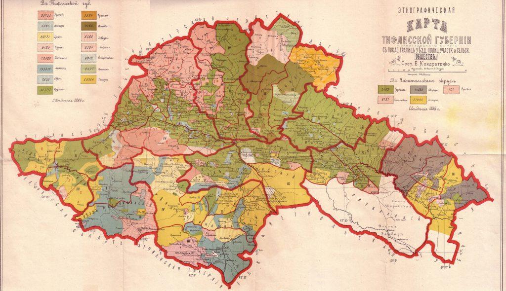 Этнографическая карта Тифлисской губернии, 1866 г.