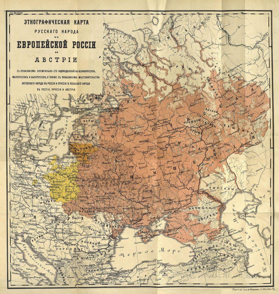 Этнографическая карта русского народа в Европейской России и Австрии, 1884 г.