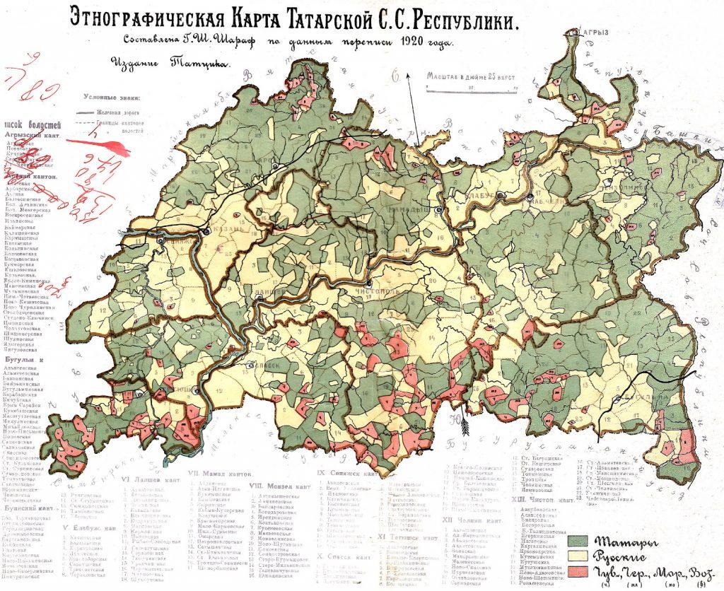 Этнографическая карта Татарской ССР, 1920 г.
