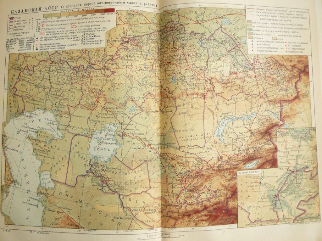 Карта Казакской ССР, 1932 г.