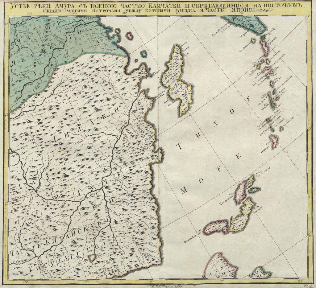Карта устья Амура и Южной части Камчатки, 1745 г.