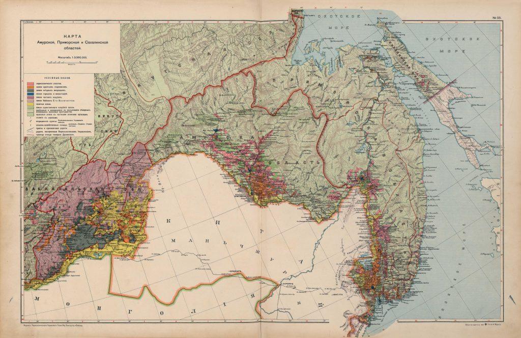 Карта Амурской, Приморской и Сахалинской области, 1914 г.