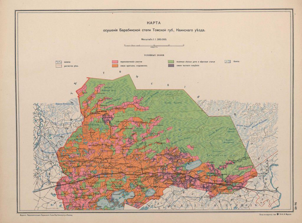 Карта осушения Барабинской степи Томской губернии, Каинского уезда, 1914 г.