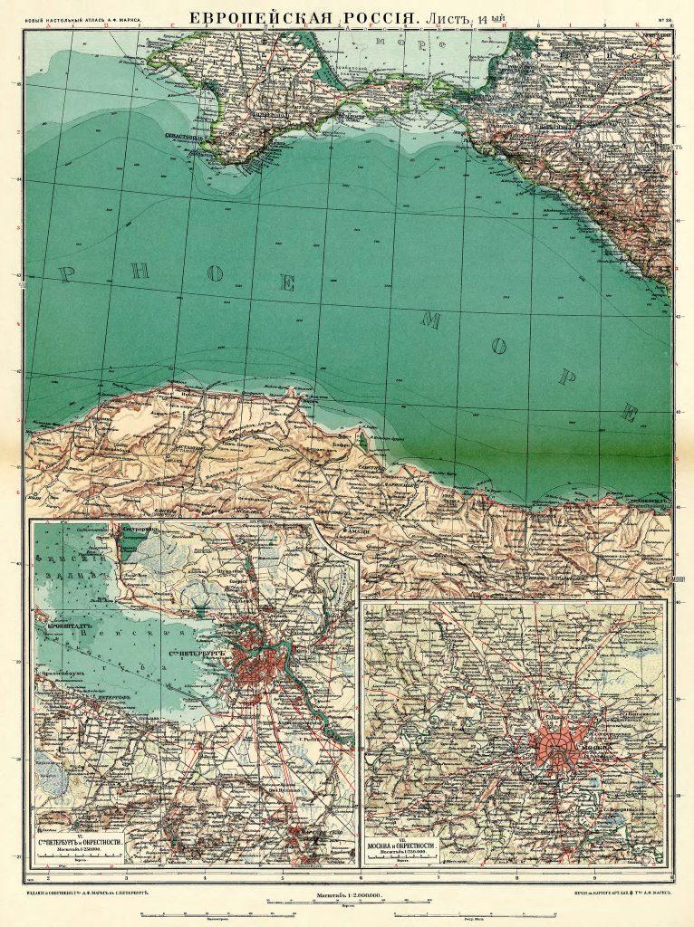 Карта побережья Чёрного моря, Москвы, Санкт-Петербурга, 1910 г.