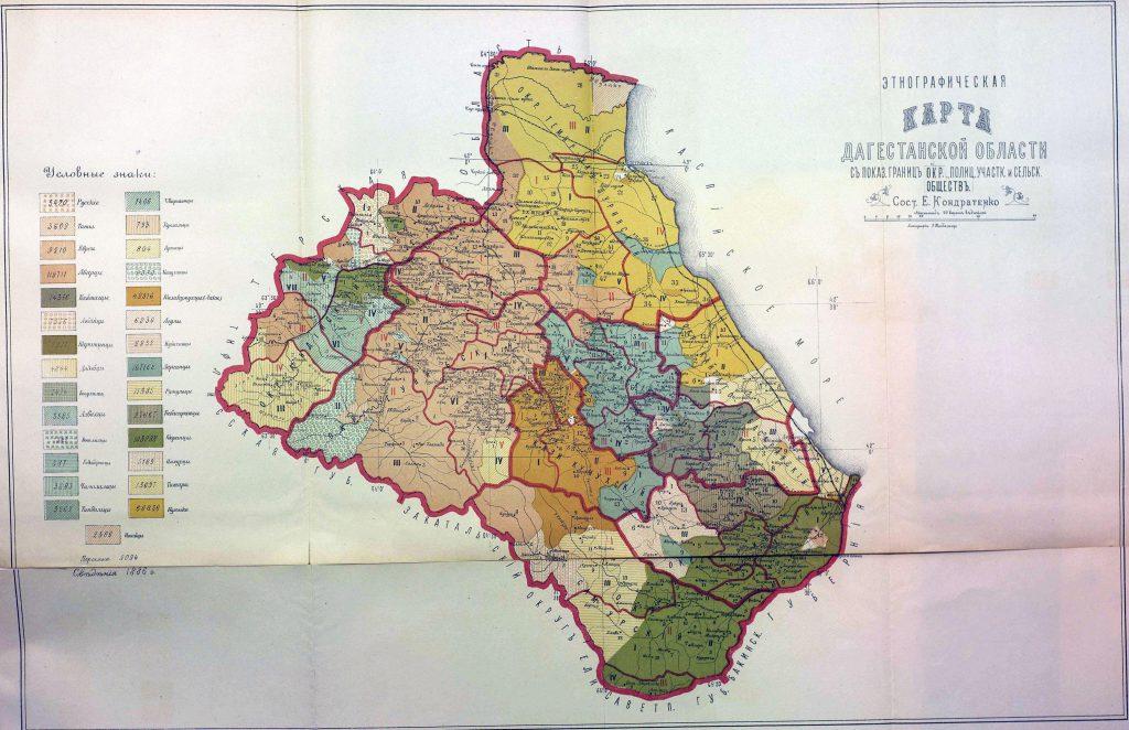 Этнографическая карта Дагестанской области, 1886 г.