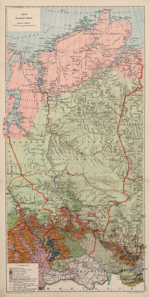 Карта Енисейской губернии, 1914 г.