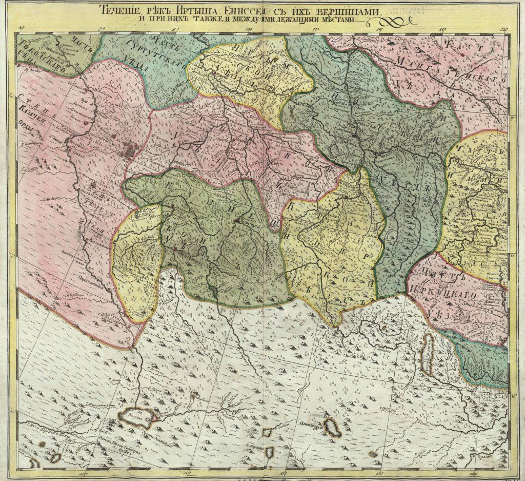 Карта Иртыша и Енисея, 1745 г.