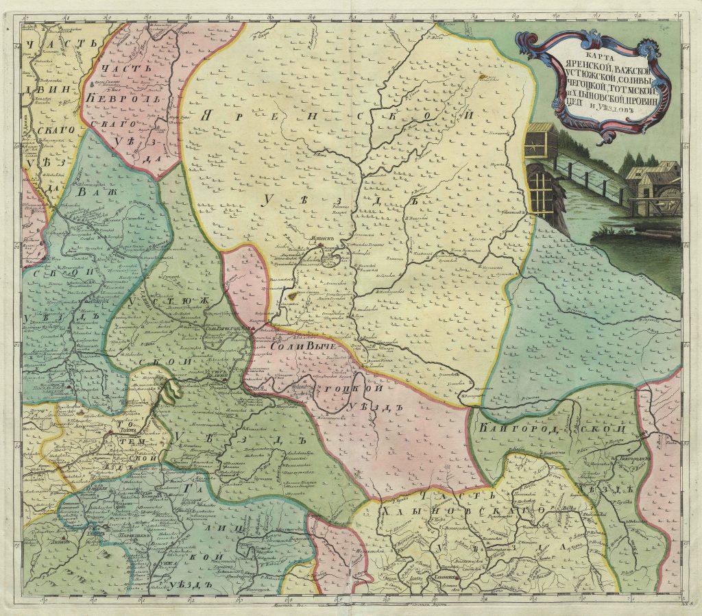 Карта Яренской, Важской, Устюжской, Соливычеготской, Тотмской, Хлыновской провинций и уездов, 1745 г.