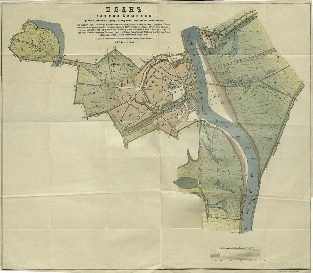 План города Хлынова, 1759 г.