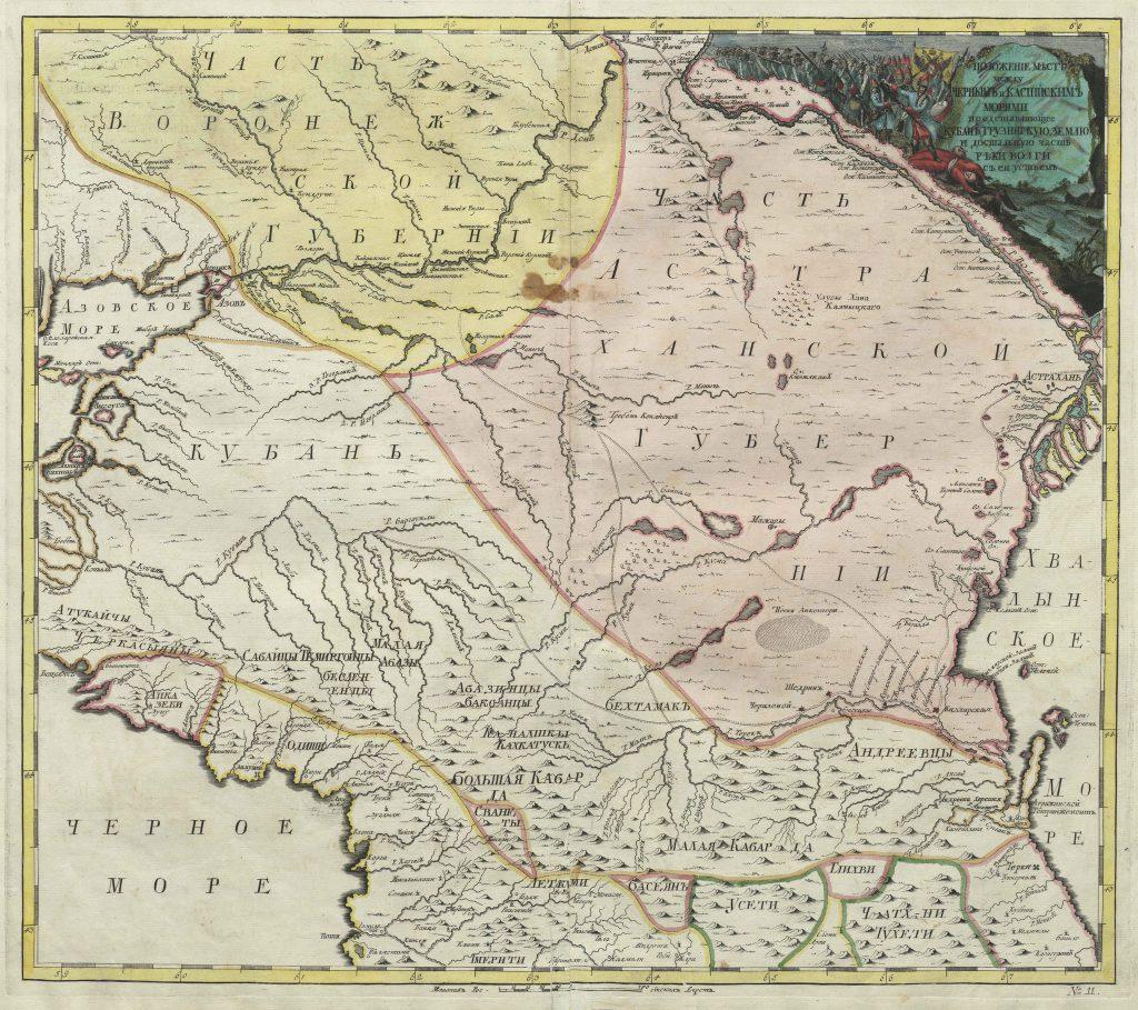 Карта Кубани, частей Воронежской и Астраханской губерний, 1745 г.