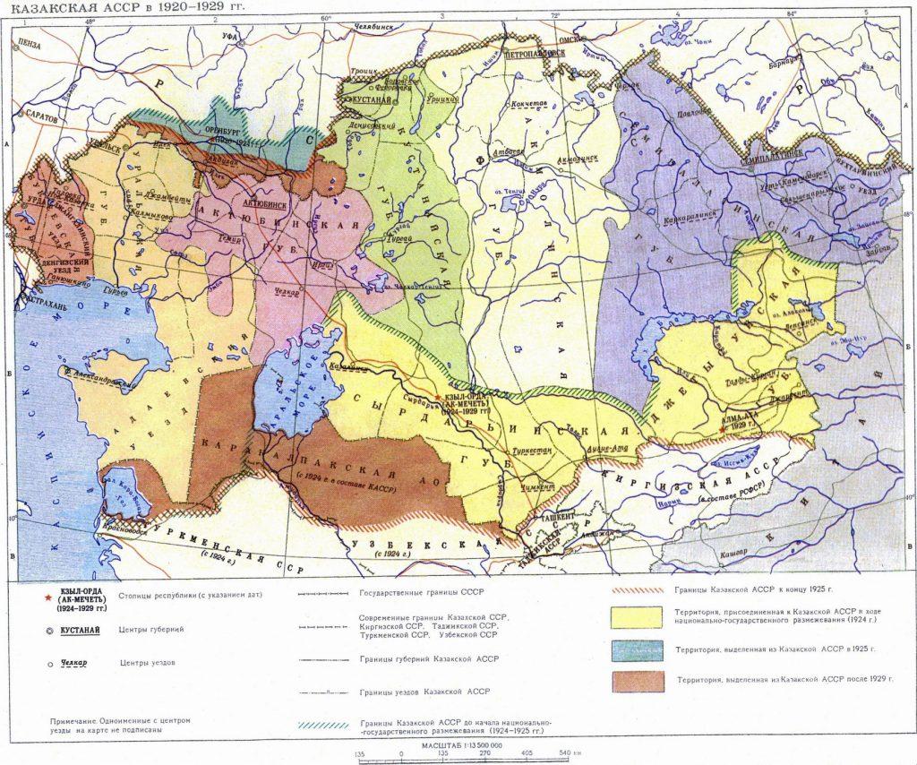 Карта Казакской ССР, 1920-1929 гг.