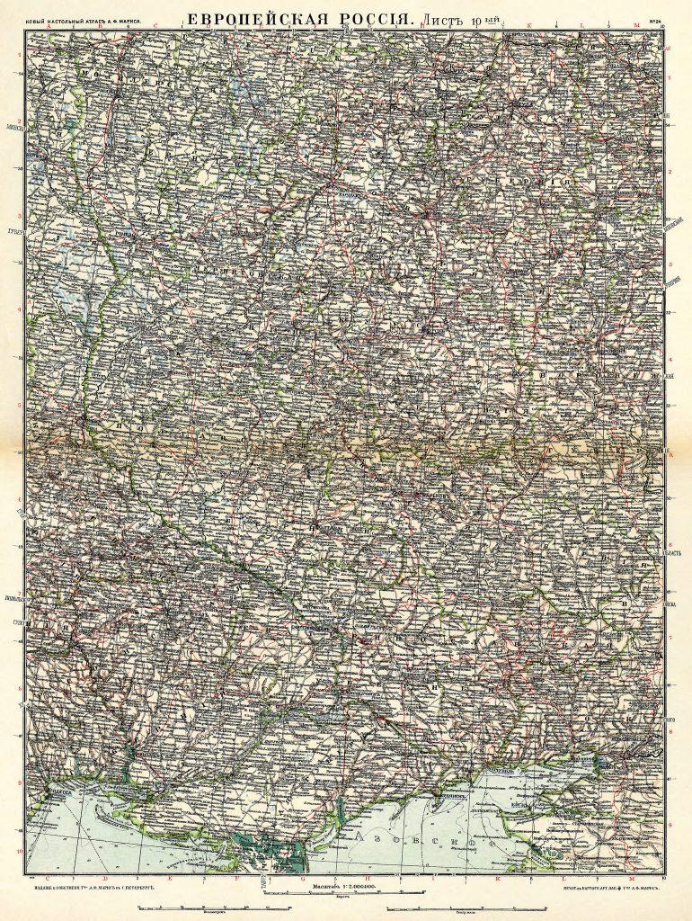 Карта Малороссийских губерний, 1910 г.