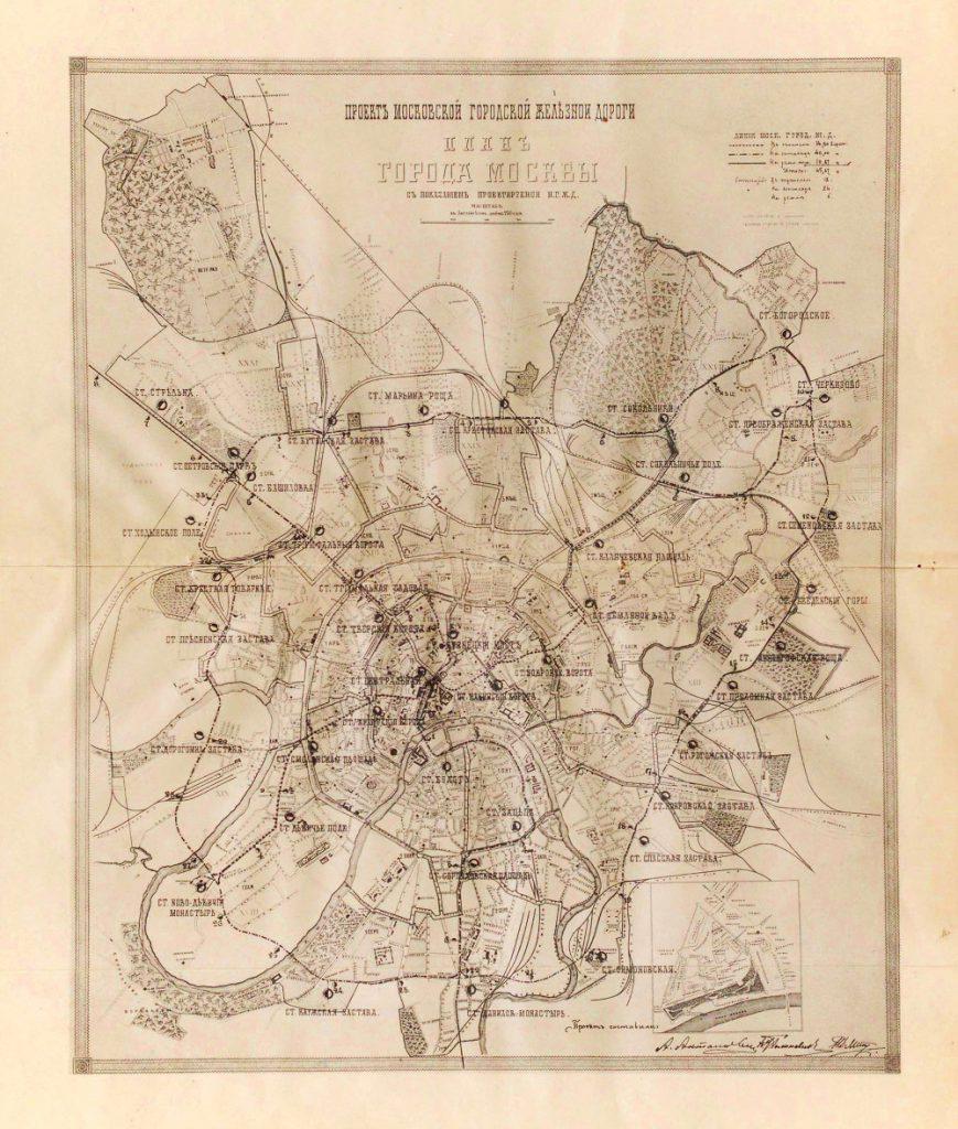 Проект Московской городской железной дороги, 1902 г.