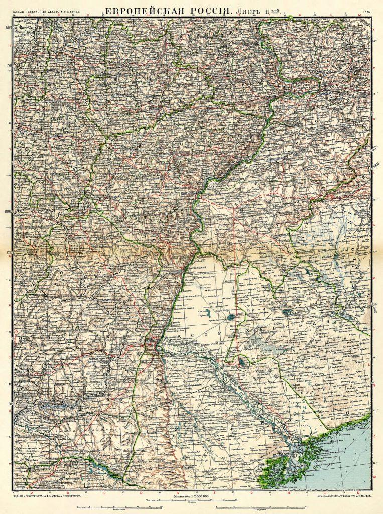 Карта Нижнего Поволжья, 1910 г.