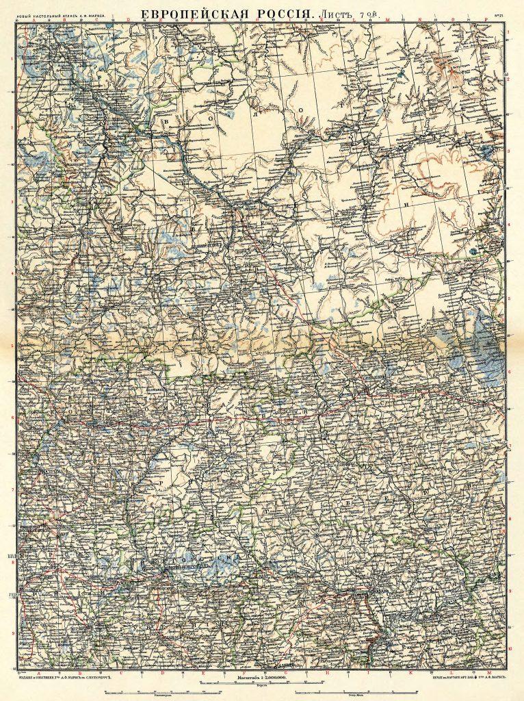 Карта Вологодской, Нижегородской и Костромской губерний, 1910 г.
