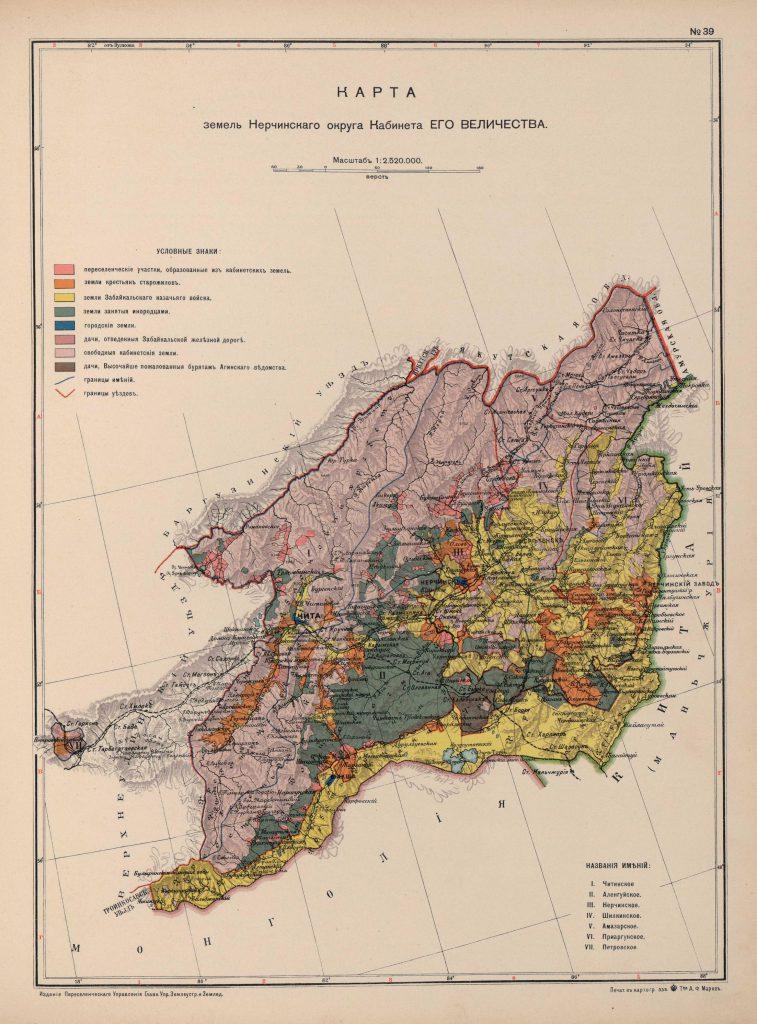 Карта земель Нерчинского округа Кабинета Его Величества, 1914 г.