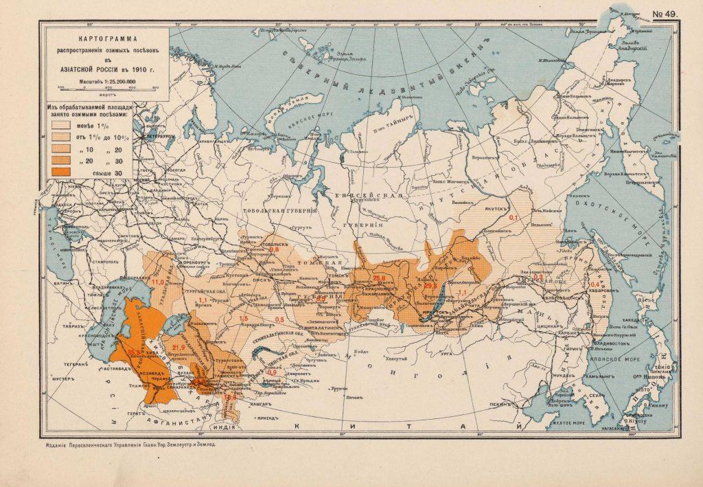 Картограмма распространения озимых посевов в Азиатской России в 1910 г.
