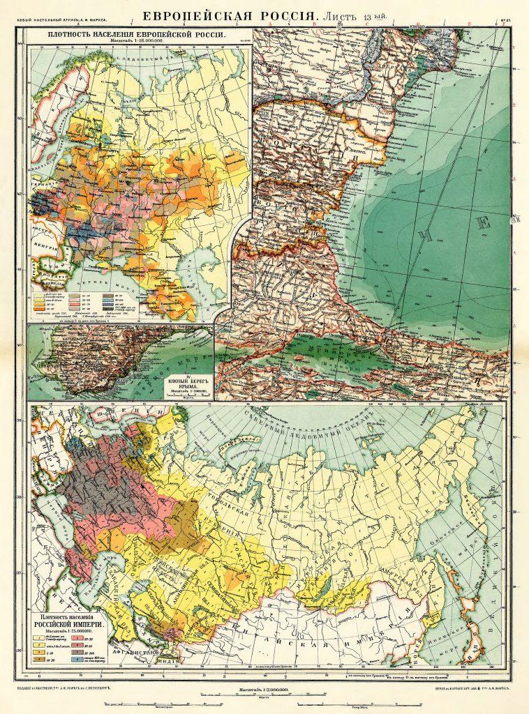 Карта плотности населения Европейской России, 1910 г.