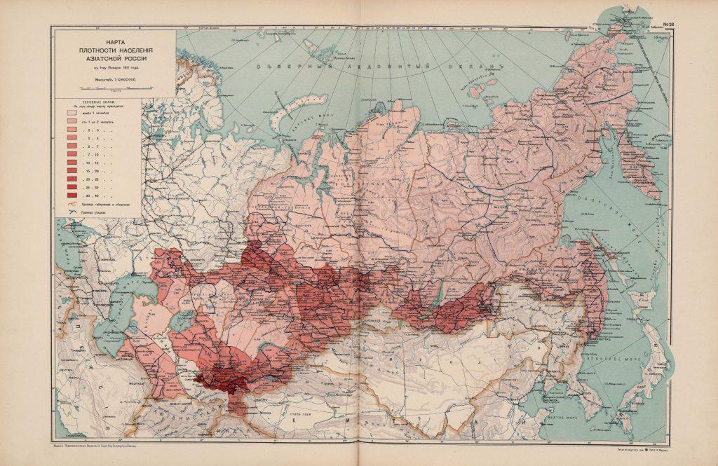 Карта плотности населения Азиатской России, 1914 г.