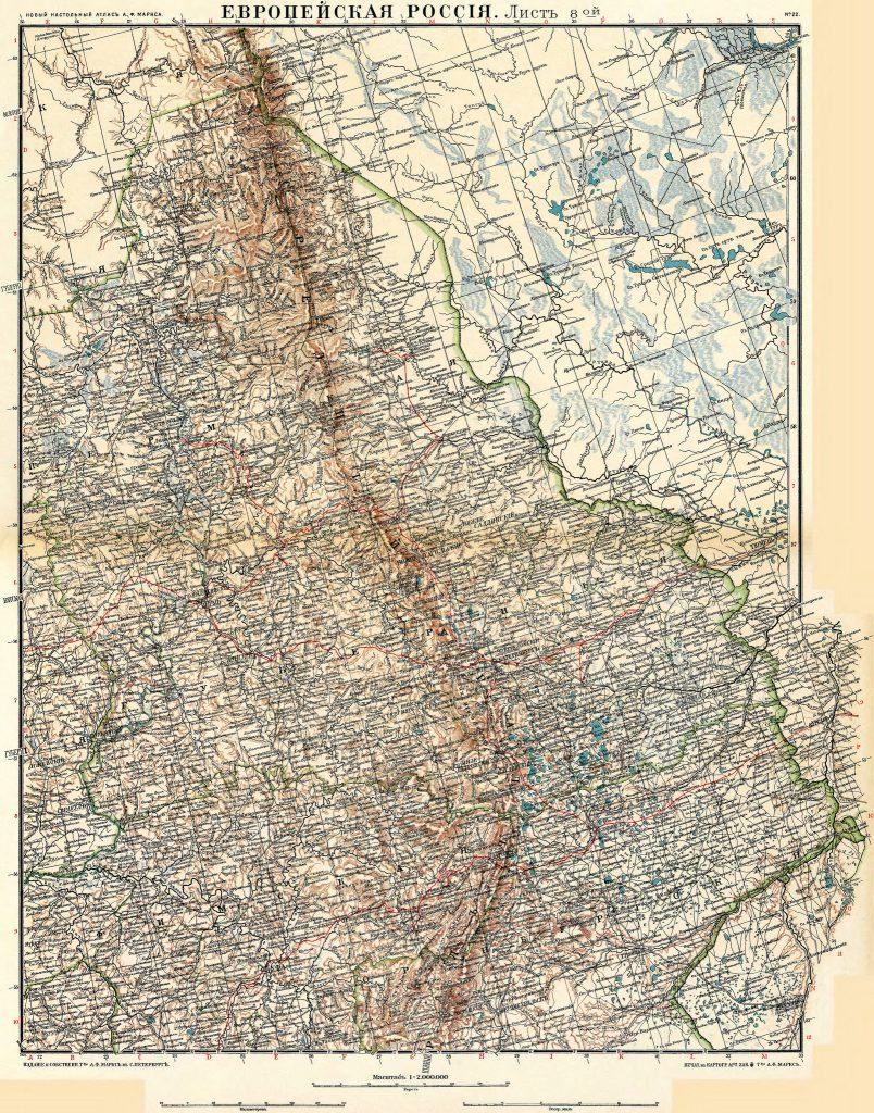 Карта Среднего Урала, 1910 г.