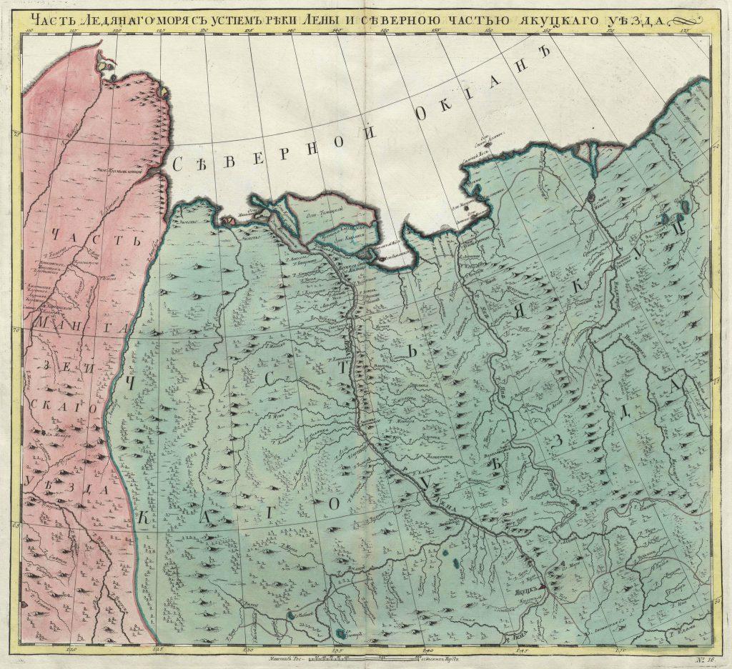 Карта побережья Северного Ледовитого океана, устья реки Лены и северной части Якутского уезда, 1745 г.