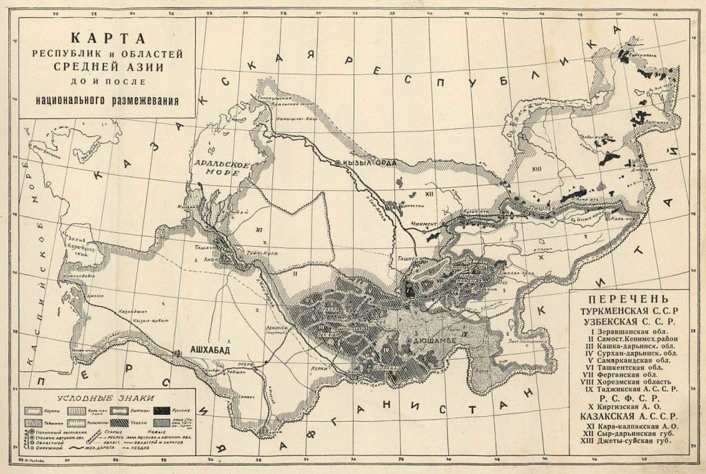 Карта республик и областей Средней Азии до и после национального размежевания, 1925 г.
