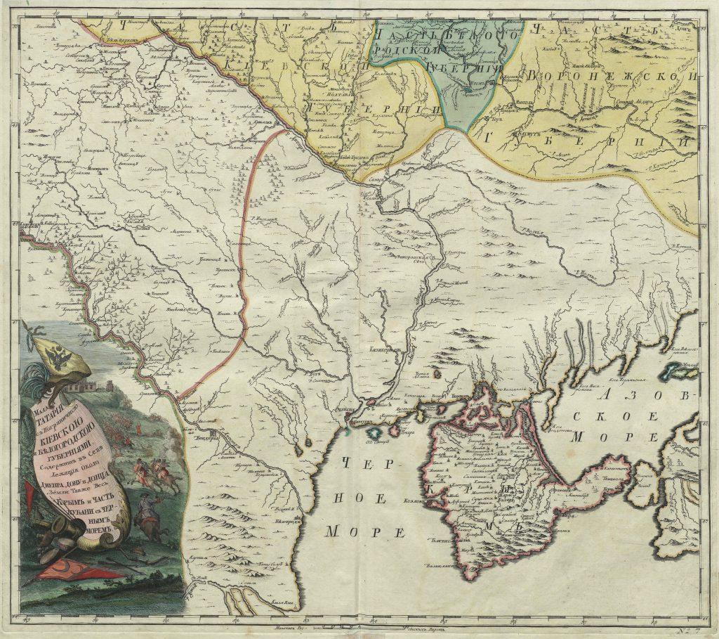 Карта Малой Татарии, а также Киевской, Белгородской губерний, Крыма и Кубани, 1745 г.