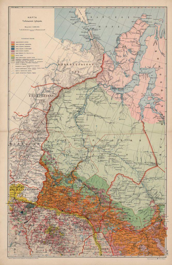 Карта Тобольской губернии, 1914 г.
