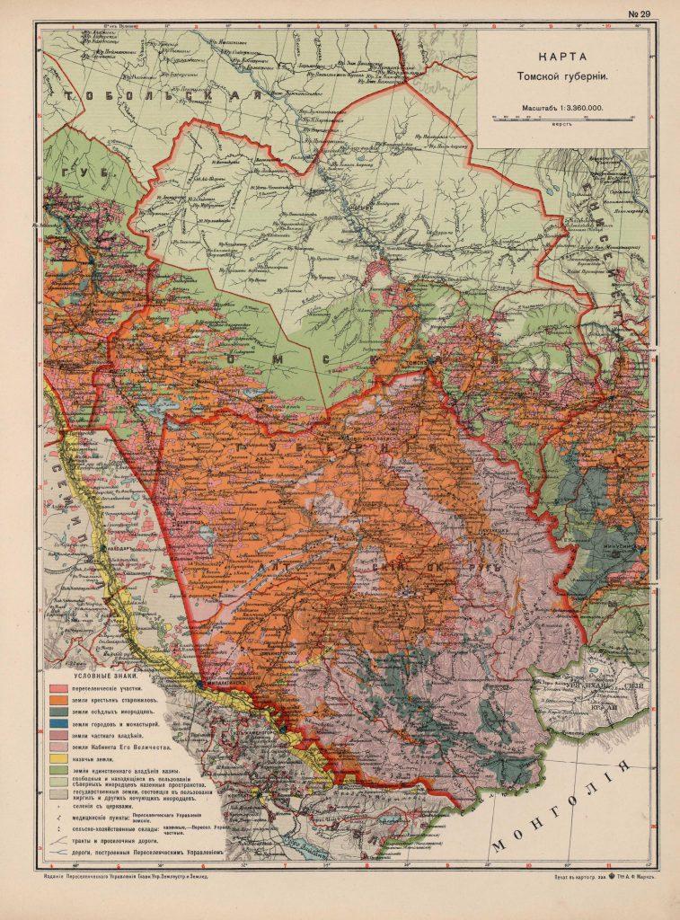 Карта Томской губернии, 1914 г.